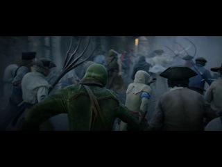 Assassin's Creed: Unity / Кредо ассасина : Единство / Assassin's Creed 5 / Ассасин крид 5 - Е3 2014 Мировая премьера Кинематогр