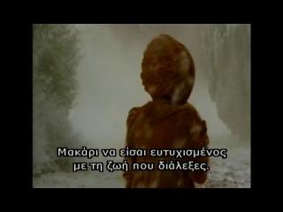 Духи Рождества / A Christmas Carol (1999) Трейлер