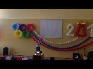 Последний Звонок 2014....Самый эксклюзивный танец от гимнасточек...