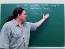 Математика (Углубл. ур.), 8 кл. №1. Трушин Борис Викторович - кф-мн