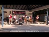 Австрийские национальные песни