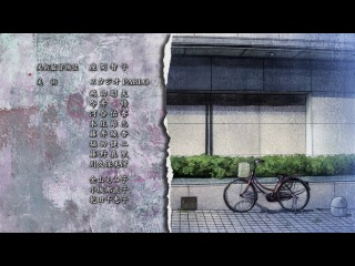 Selector Infected WIXOSS ED
