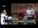 У Києві пройшло народне віче Майдан не розходиться