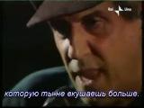 Confessa. Adriano Celentano. С текстом.