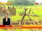 Новости на СТБ 18.06.2014