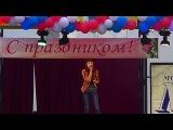 Инесса -