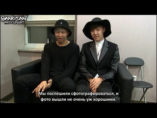 [RUS SUB] NOW: DVD BTS в Таиланде [2/2]