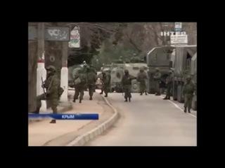 Клип про нашу бригду. Крым Балаклава- 1 марта 2014 г.
