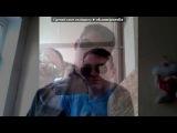 фак под музыку Гуф  - ZM - вот что я называю домомГУФ,БАСТА , НАГАНО , АК 47 GuF ft. AK-47 - ДОРОГА , НОВЫЙ АЛЬБОМ 2011 ГОДА АЛЬБОМ ПРОСТО БОМБА. Picrolla