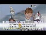 Engine Sentai Go-onger Opening HeroShock