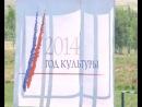 Фестиваль «Башкирская лошадь» Баймак-ТВ, 2014 г