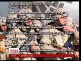 ТСН собрала список погибших ребят в самолёте Ил 76
