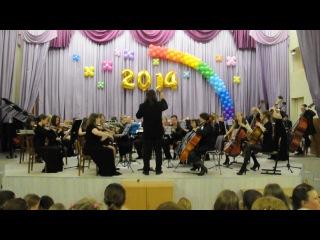 Оркестр Россия-Норвегия. Свиридов (Тройка)