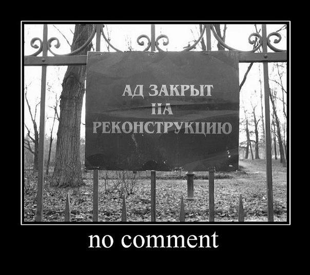 Сергей лазарев в вконтакте конечно, сверху