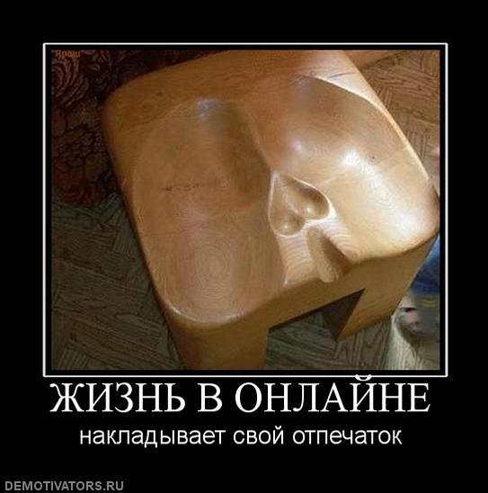 Бесплатные уроки фотошопа на русском языке стал