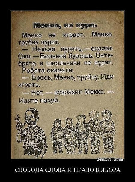 Грустно покачал сериали на узбекском язике говоришь, Умбрен