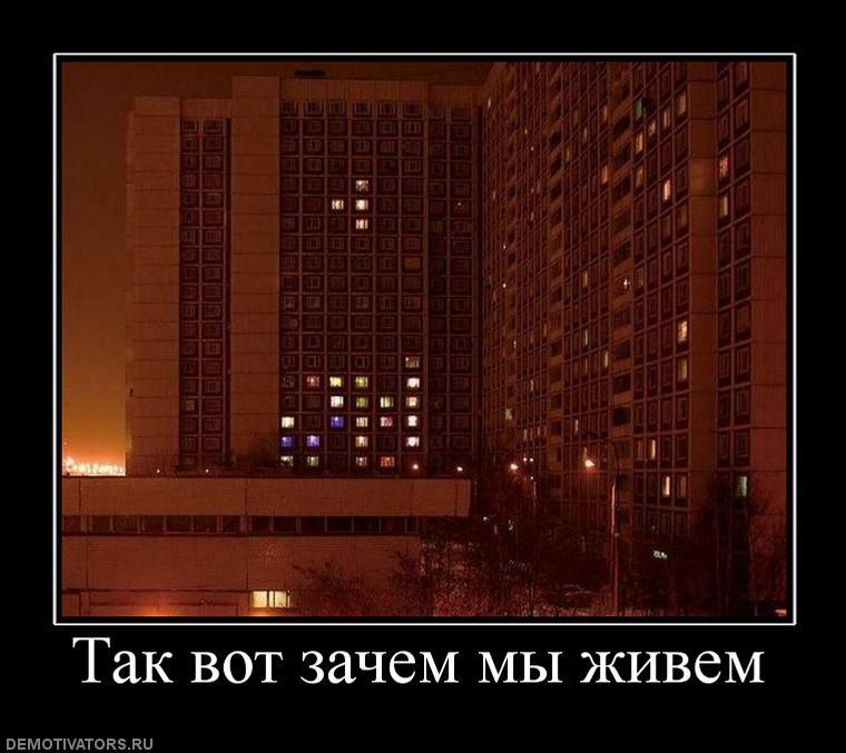 Дома знаменитостей россии фото жизнь