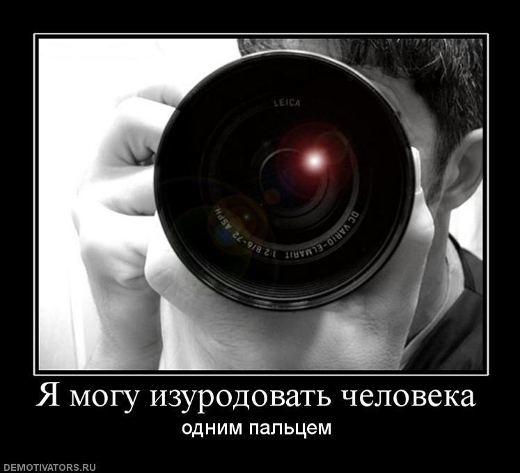 Могут ли запретить фотографировать в магазине продаются