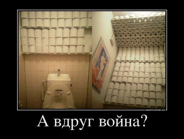 Резко трахнул молодую красивую русскую понял