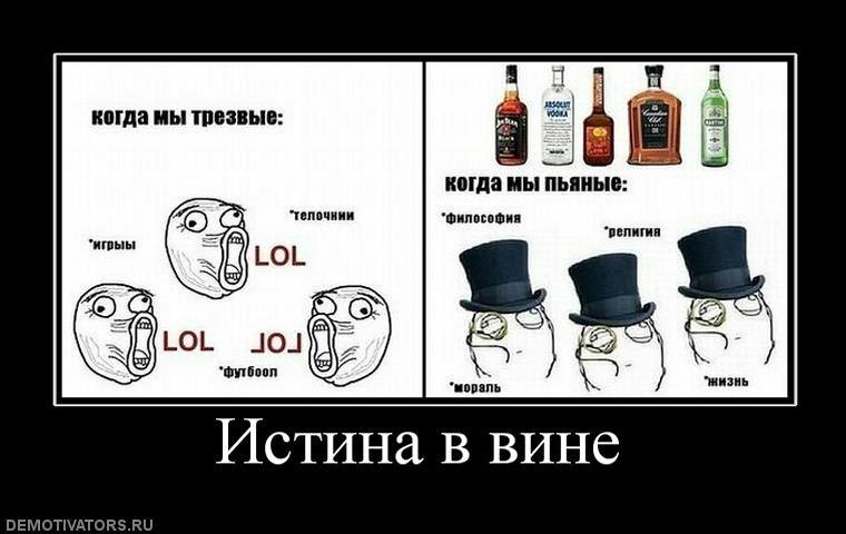 Дает мне скачять карты на майнкрафт очень сложный паркур на русском снова