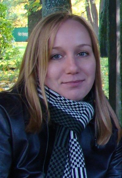 Ольга Ровенских