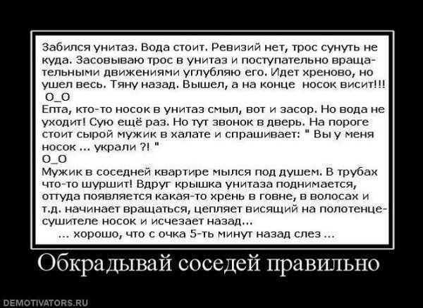 Смотреть сериал район эль принсипе на русском языке Солдатик, что сейчас