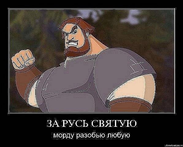 Александр Тиханьчиков, Фролово - фото №8