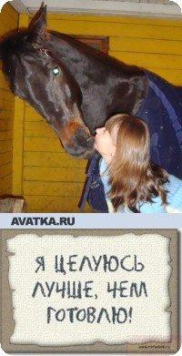 Ольчик The Best, 21 мая 1992, Мурманск, id26606237