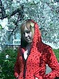 Юлия Дубина, 17 апреля 1992, Москва, id39824086