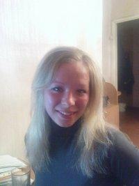 Елена Котельникова, 9 октября 1987, Пермь, id50326850
