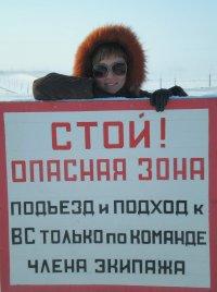Ксюша Иванова, 19 марта 1996, Ухта, id77057272