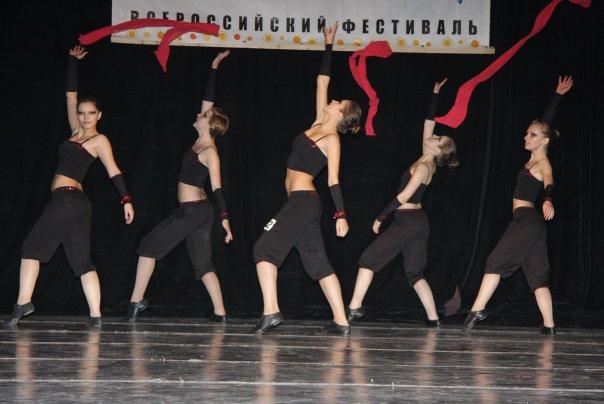 Скачать музыку для танца современный