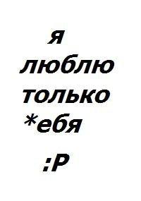 Виктор Μерзляков, 6 сентября , Сибай, id85353617