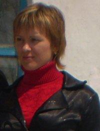 Наталья Лагур, 30 мая 1983, Екатеринбург, id86422608