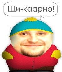 Михаил Черепанов, Нарын