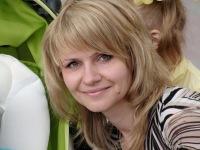 Иринка Терещенко, Севастополь