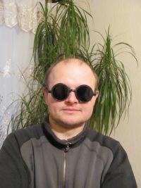 Андрей Тарасенко, 23 июля , Харьков, id13135333
