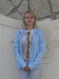 Марина Коралева, 23 октября 1982, Львов, id143493112