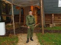 Сергей Кислов, 16 октября , Вязьма, id168478853