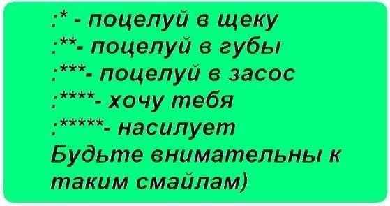Что значит смайлик 3, бесплатные фото ...: pictures11.ru/chto-znachit-smajlik-3.html