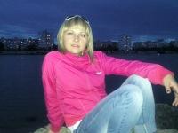 Алёна Израева, 24 октября 1998, Запорожье, id169929366