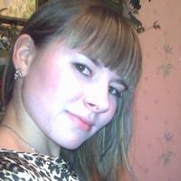 Елена Галютина (Кузнецова)