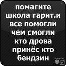 Фото Михаила Коржа №12