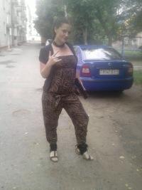 Радченкова Катя