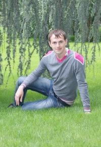 Андрей Цыба, Симферополь