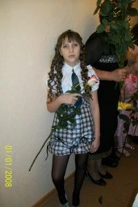 Βалентина Κостина, 8 февраля 1999, Сургут, id124456419
