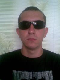 Дима Мрыхин, 8 сентября 1994, Шахты, id129211632