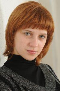 Ирина Лазарева, 18 марта 1989, Быхов, id30205591