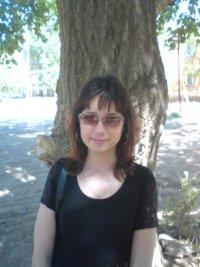 Татьяна Трофименко, Харабали