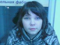 Анна Ягупова, 10 декабря 1991, Заречный, id45579173